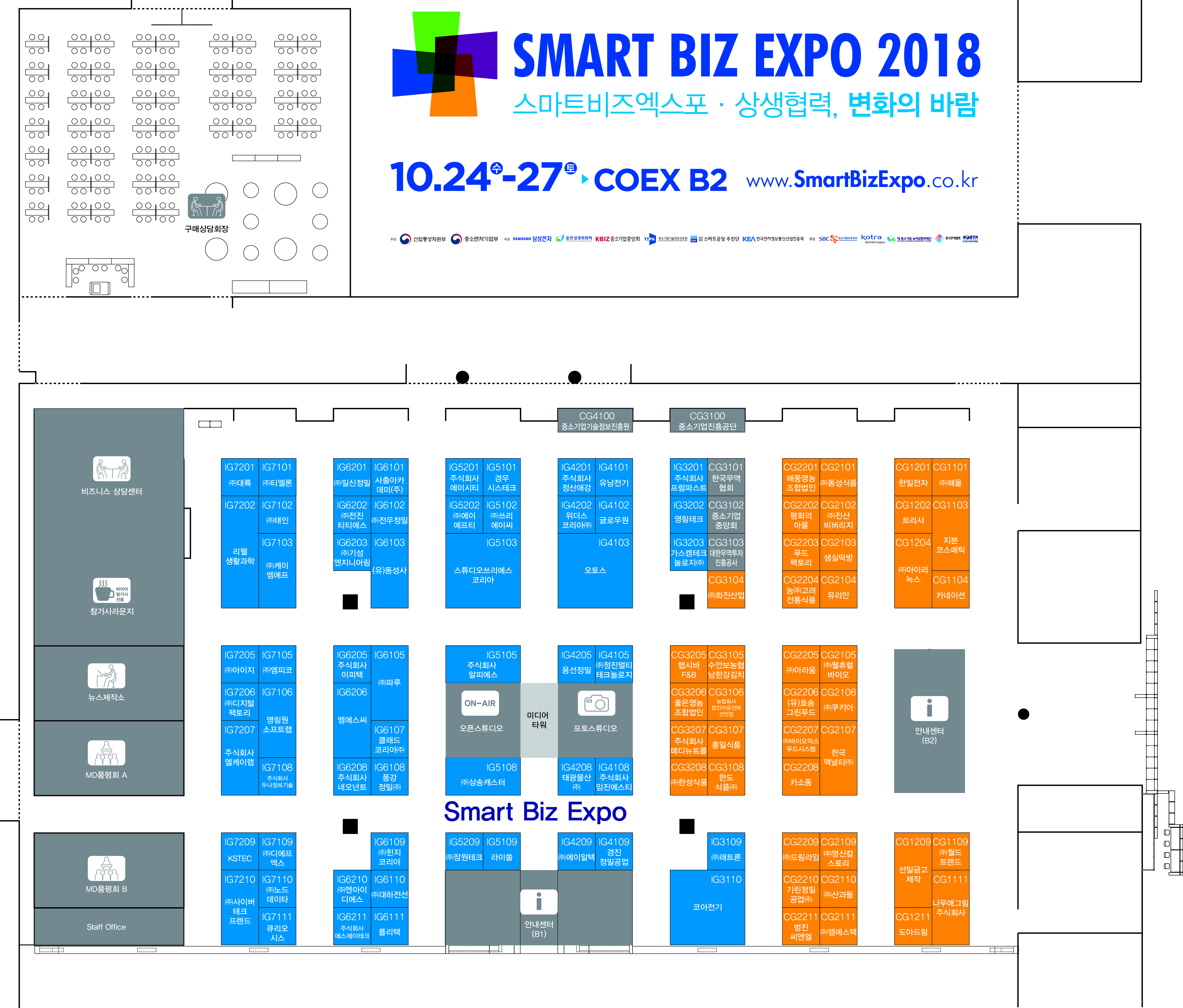 1018_SBE2018%20Booth%20Layout.jpg